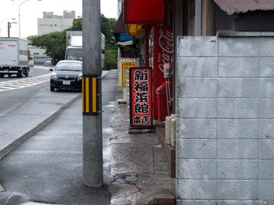 1000_shin1.jpg