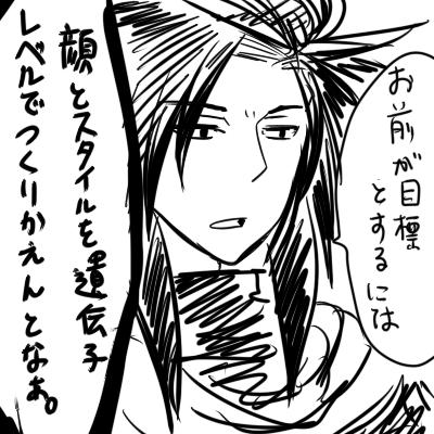 伝:鳥蛸_NOIR03