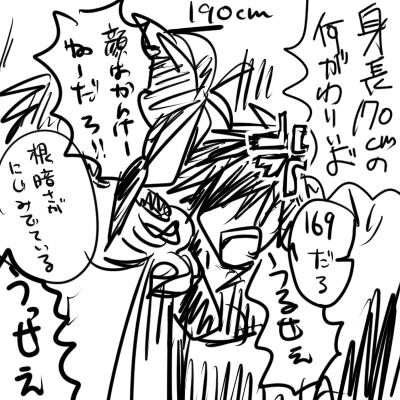 伝:鳥蛸_NOIR04