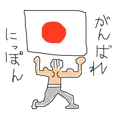 0432.jpg
