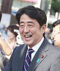 Abe_Shinzo_2012_02[1]