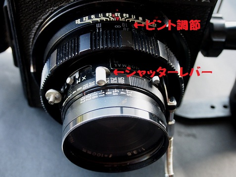 PC070001.jpg