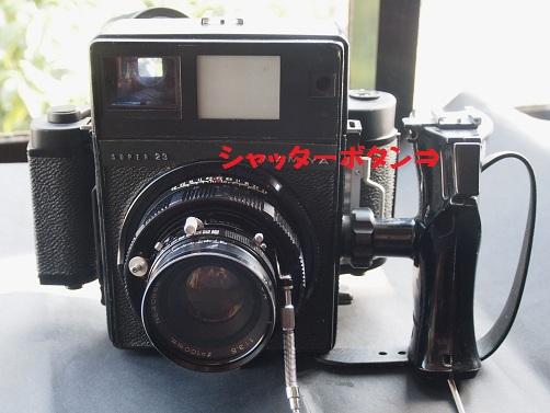 PC070002.jpg