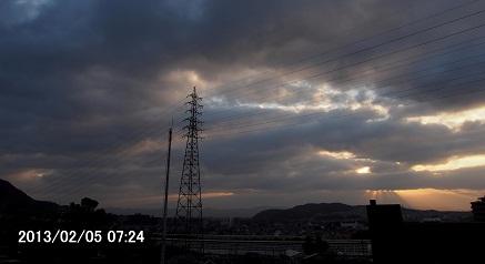 sora130205s.jpg
