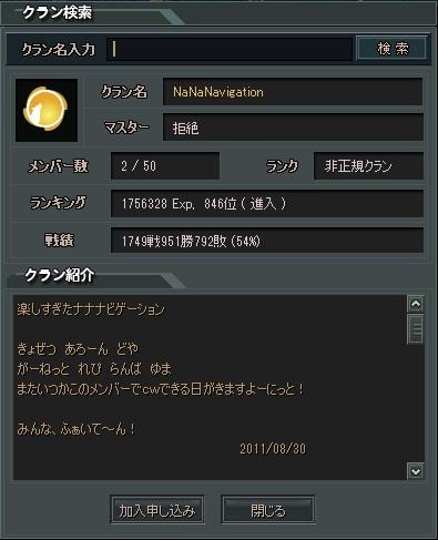 2011-10-10 08-39-02