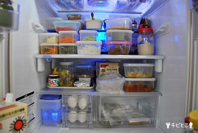 チビとこ家のリアルな冷蔵庫。。