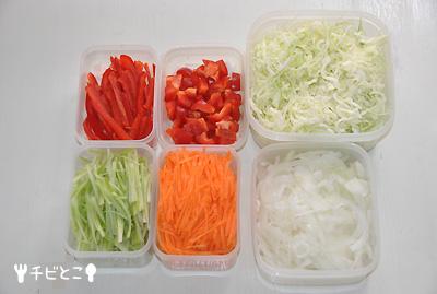 作り置き野菜。。