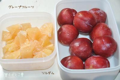 チビとこ大好きフルーツ!