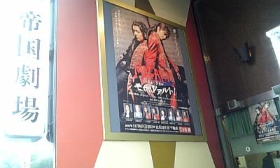 帝国劇場1