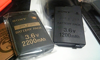 電池パック×2