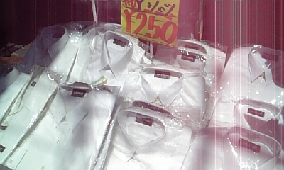 ワイシャツ\250