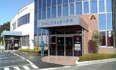 所沢陸運局A