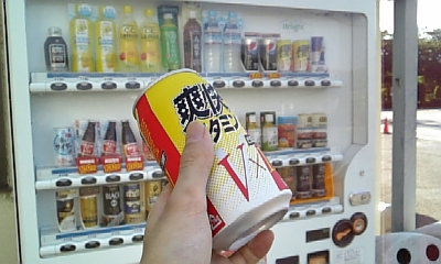 所沢陸運局自動販売機
