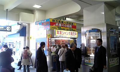 池袋西武口店3