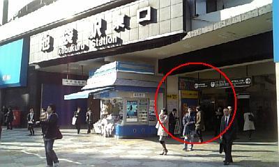 池袋西武口店1