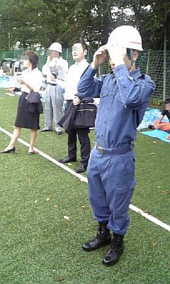 自衛消防審査会1