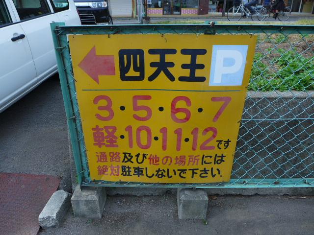 P1040801.jpg