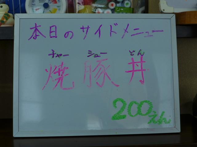 P1060205.jpg