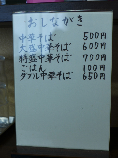 P1060206.jpg