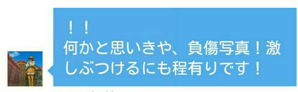 20141028184037726.jpg