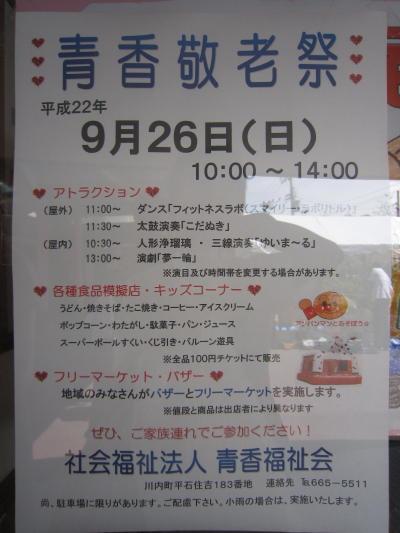 20100926-00
