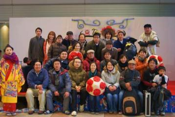 琉音2010 205mixi