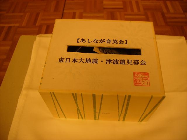 PC030678.jpg