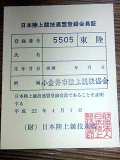 20100501.jpg