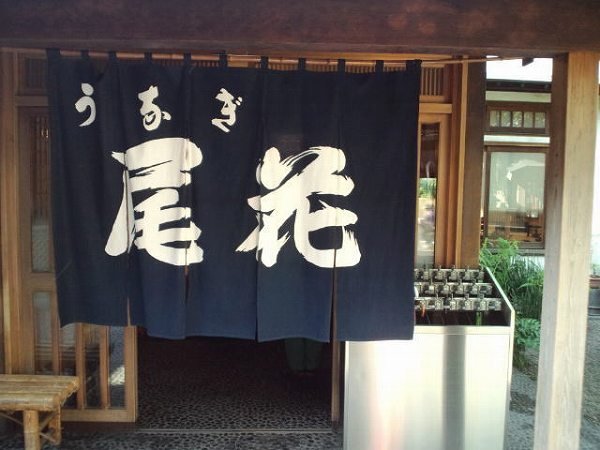 尾花outside1