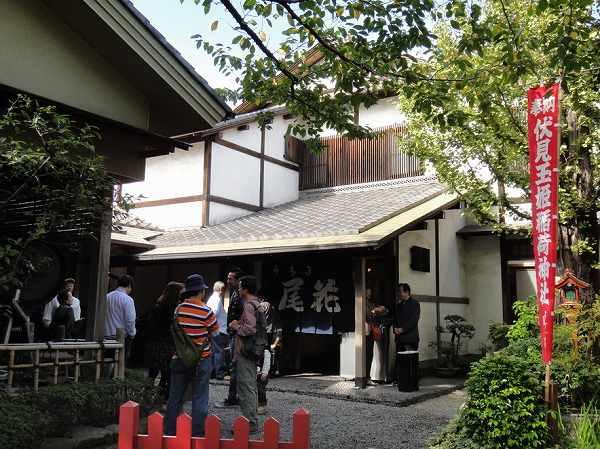 尾花outside