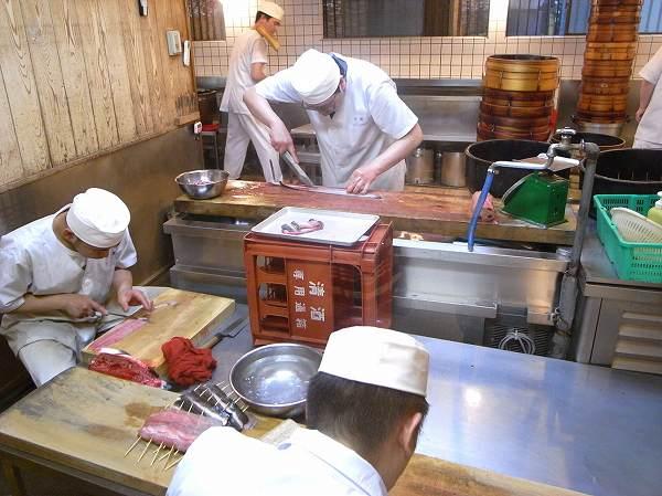 尾花cooking