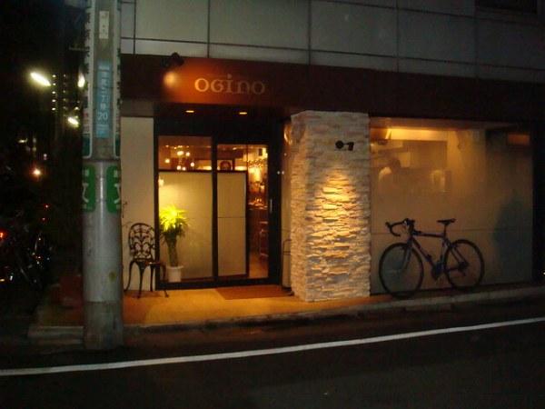 ogino outside2