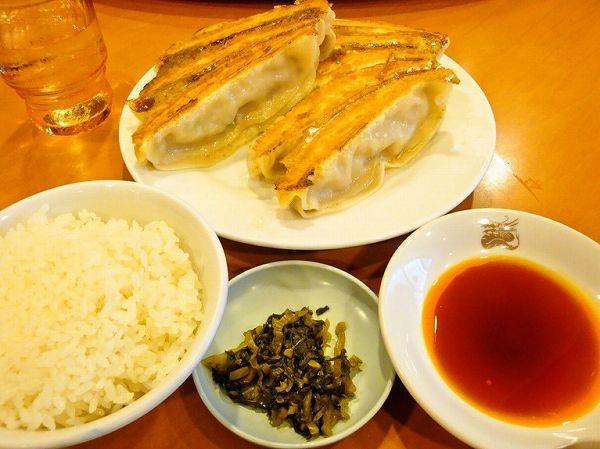 天龍 餃子ライス 1120円