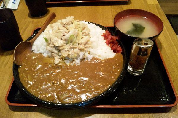suta curry