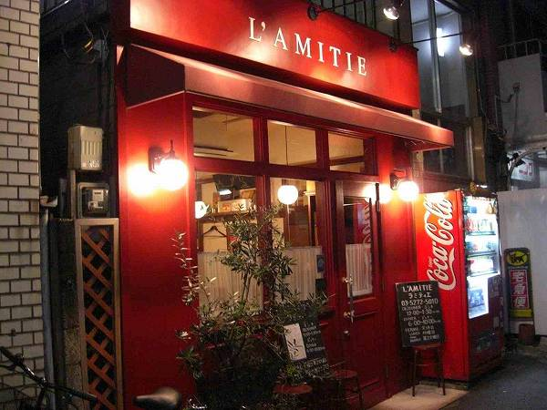 L'AMITIE outside 1