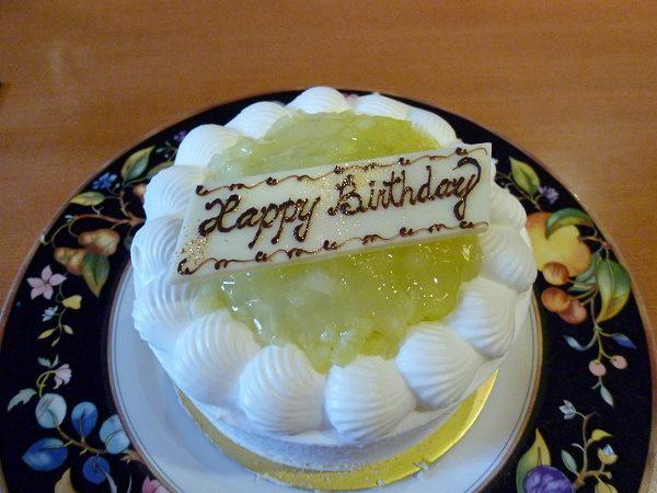 パティスリー SATSUKI melon birthcake