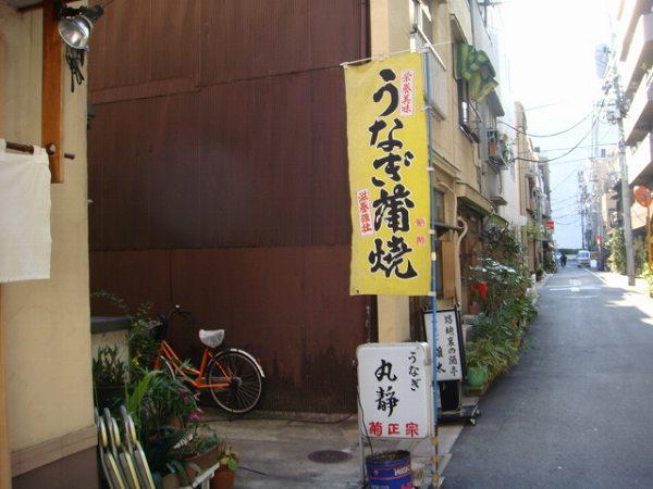 丸静outside1