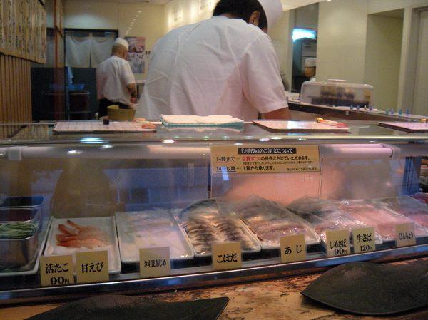 立ち食いちよだ寿司築地店 inside