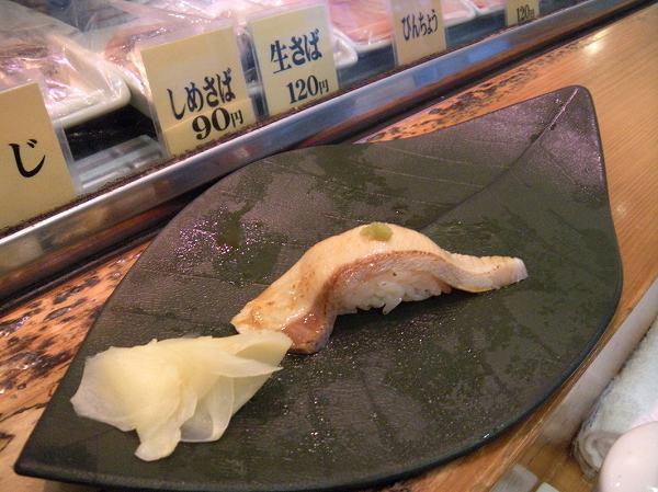 立ち食いちよだ寿司築地店 hamachi aburi