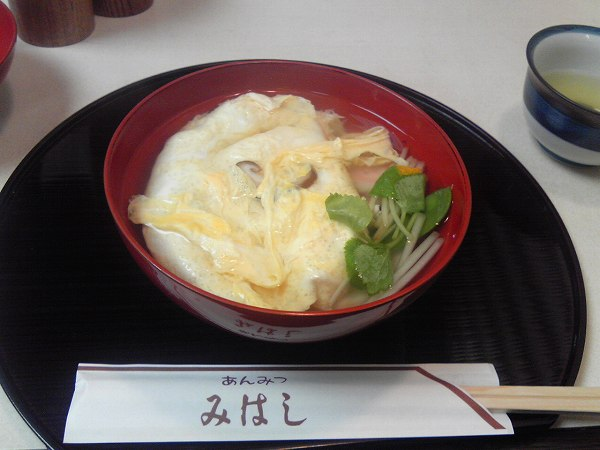 mihashi お雑煮