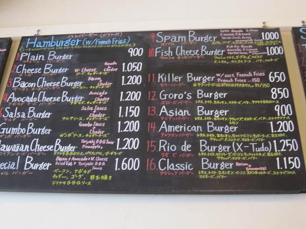 AG DINER menu 3