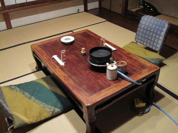 ishibashi room