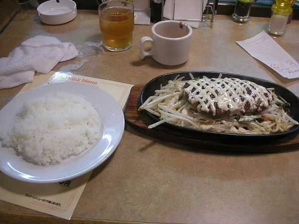 ランディ rice soup