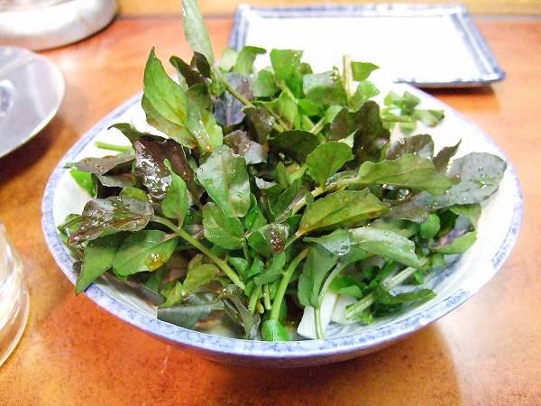 埼玉屋 クレソンのサラダ