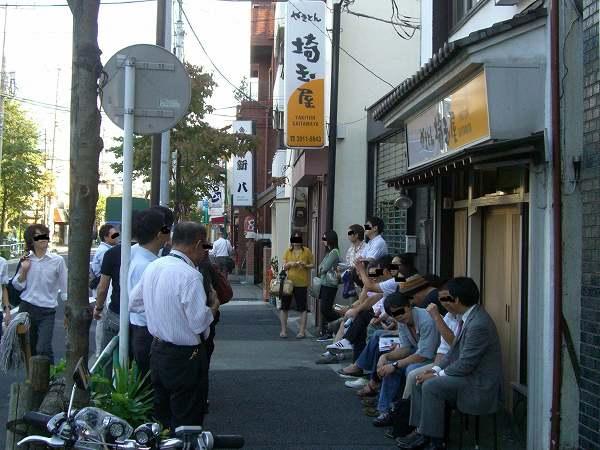 埼玉屋 outside