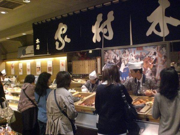木村家總本店 inside