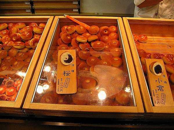 木村家總本店 inside box