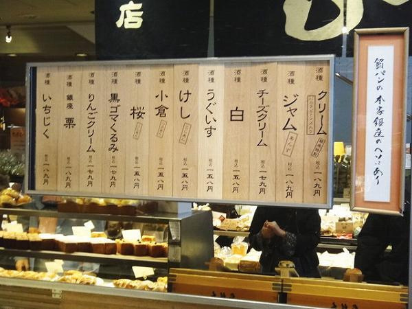 木村家總本店 menu