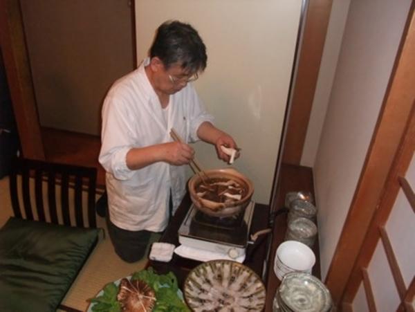 京味 INSIDE