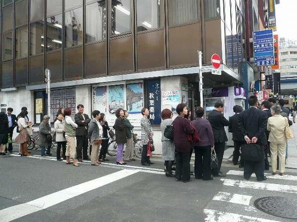 京ばし松輪 outside